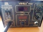 Паяльная станция YH-952D+ (с термофеном)